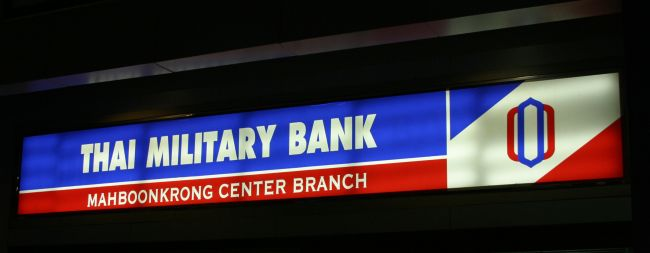 military_bank.jpg