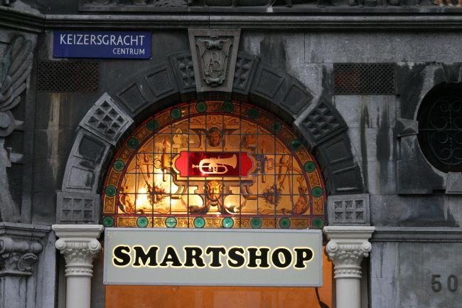 smartshop2.jpg