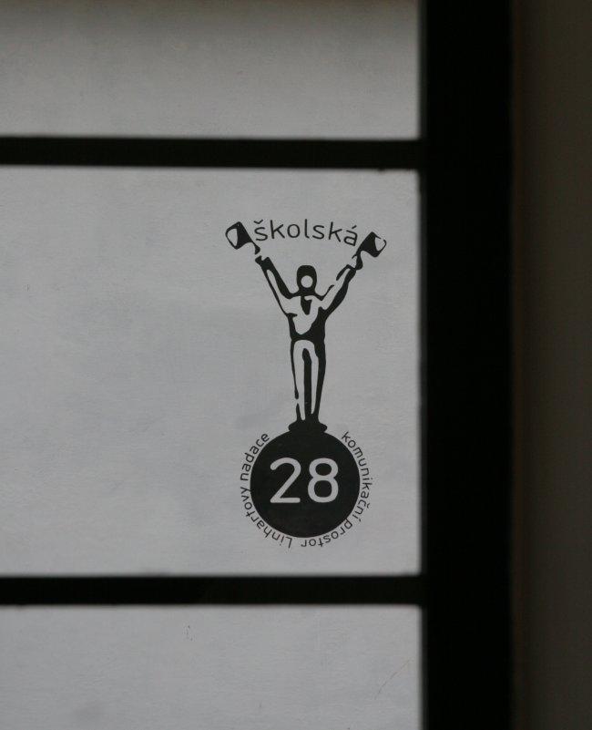 skolska28.jpg