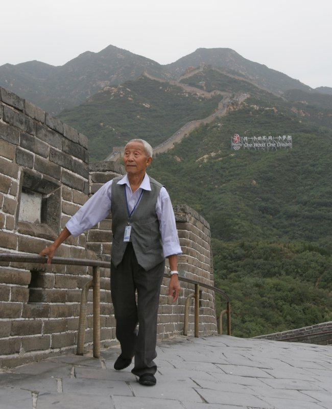 great_wall_one_dream.jpg
