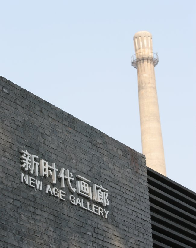 new_age_gallery.jpg
