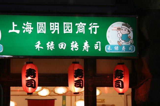 signs_6.jpg