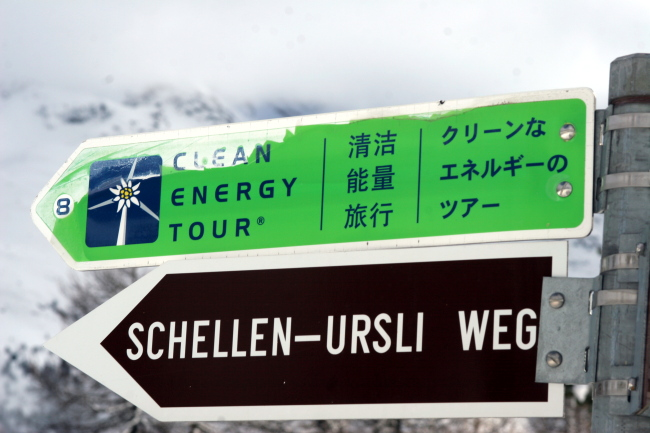 clean_energy_tour.jpg