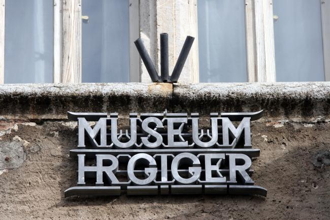 museum_hrgiger.jpg